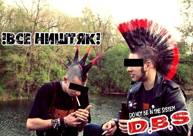 D.B.S PUNK ROCK BAND punk