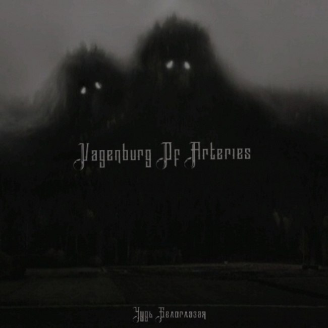 Vagenburg of Arteries BlackForestProdaction